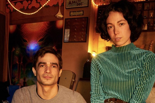 Jon Hopkins ve Kelly Lee Owens'tan yeni şarkı: 'Luminous Spaces'