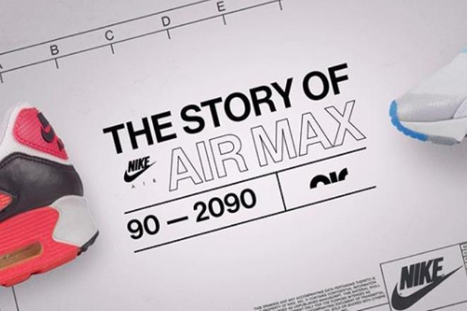 Nike, Air Max 90'ın yıl dönümüne özel belgesel yayınladı