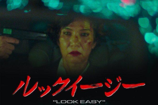 Kaytranada 'Look Easy' teklisi için kısa film hazırladı